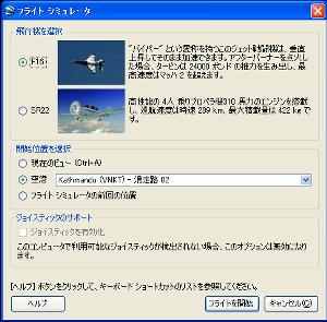 google fly