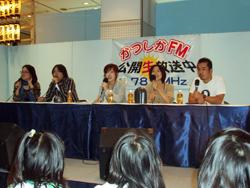 katsushikaFM2.jpg