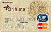 orihime-modernrose