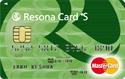 risona-standard-card_g_master