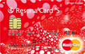 risona-standard-card_r_master
