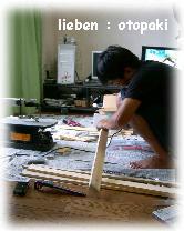 mokkou-03