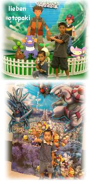 pokemon-01
