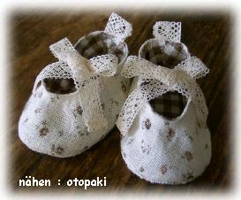 shoe-baby01