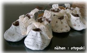 shoe08