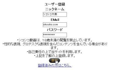 20070827021021.jpg