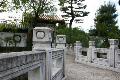 天寿園(中国庭園)