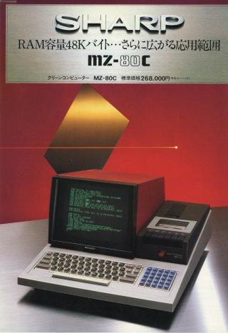 MZ80C_01b.jpg