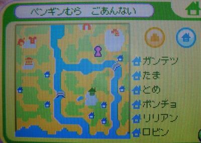 ペンギン村の地図