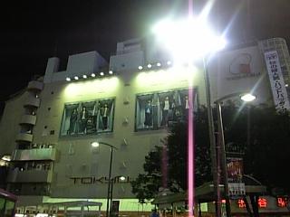 NEWS 東口