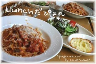 *Lunchだぴょん*