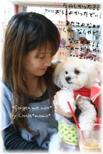 *Momo&Amelie*