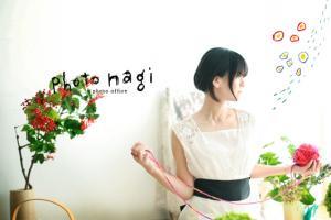 NAGI525600.jpg