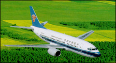 プーケット 中国南方航空