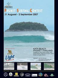 プーケット サーフィンコンテスト2007