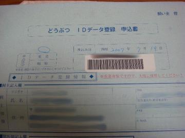 20070719-9