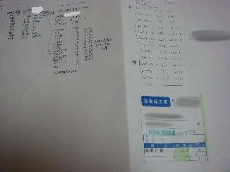 20070719-10