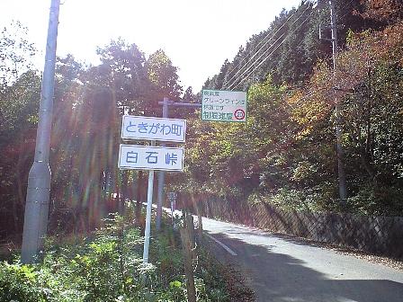 2007110415.jpg