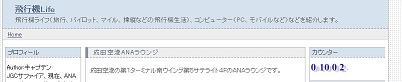 Access1000.jpg