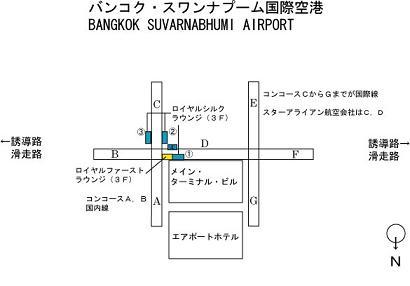 BANGKON-SUVARNABHUMI-AIRPOR3.jpg