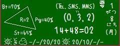 MPFXCT01_P.jpg