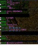 20061018012035.jpg