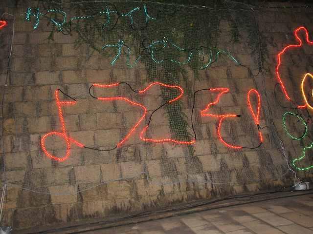 20070818093627.jpg