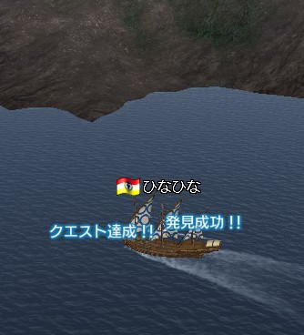 マン島!?
