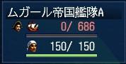 (・_・)......ン?