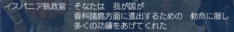 ∑(〃゚ o ゚〃) ハッ!!2