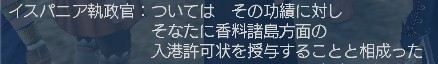 ∑(〃゚ o ゚〃) ハッ!!3