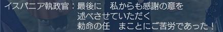 ∑(〃゚ o ゚〃) ハッ!!5