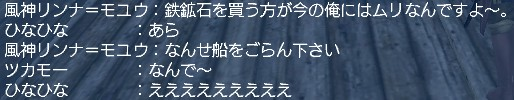 ∑(`□´/)/ ナニィィイイイ!!
