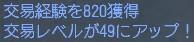 ベルベ1・10