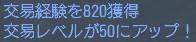 ベルベ1・11