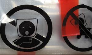 ビニール袋に注意!