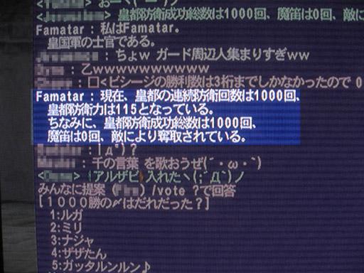ff11-07-56.jpg