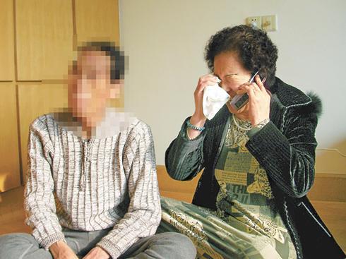 韓国拉致被害者とその家族