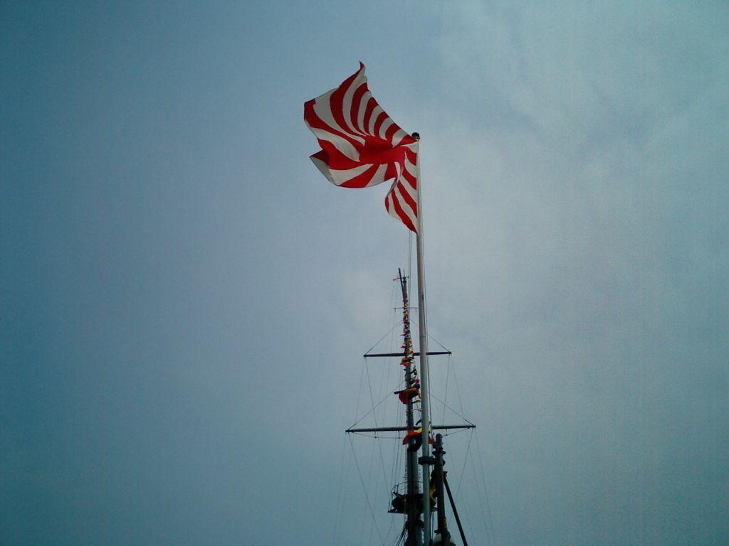 みかさ軍艦旗