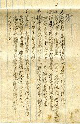 731部隊の石井四郎部隊長が残したメモで、河辺虎四郎陸軍参謀次長が「犬死(に)をやめよ」と、梅津美治郎陸軍参謀総長が「静かに時を待て」と言及したと記されている部分