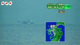 NHK20061031海難事故現場海域