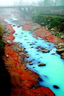 コバルト色の河川