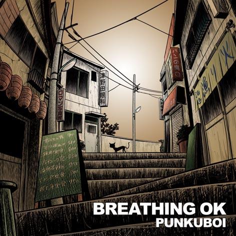 BREATHING-OK.jpg