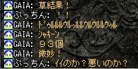 19-10-10-2.jpg