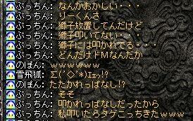 19-10-13-3.jpg
