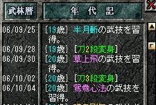 19-10-5-1.jpg