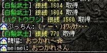 19-3-14-2.jpg