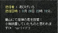 19-3-29-1.jpg