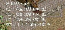 19-4-17-4.jpg