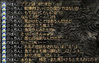 19-5-3-2.jpg